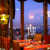 Thumbnail image for 5.Kat, Istanbul's First and Still Excellent Rooftop Bar and Restaurant